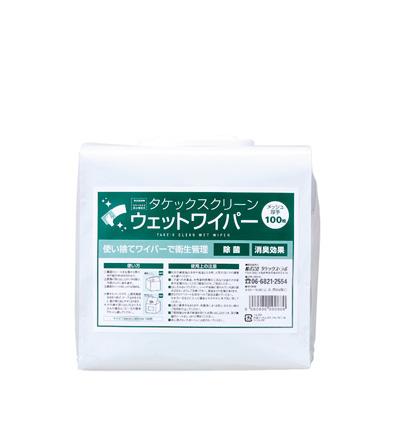 タケックスウェットワイパー 厚手 100枚入(8袋)