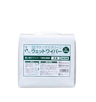 タケックスウェットワイパー 薄手 370枚入(8袋)